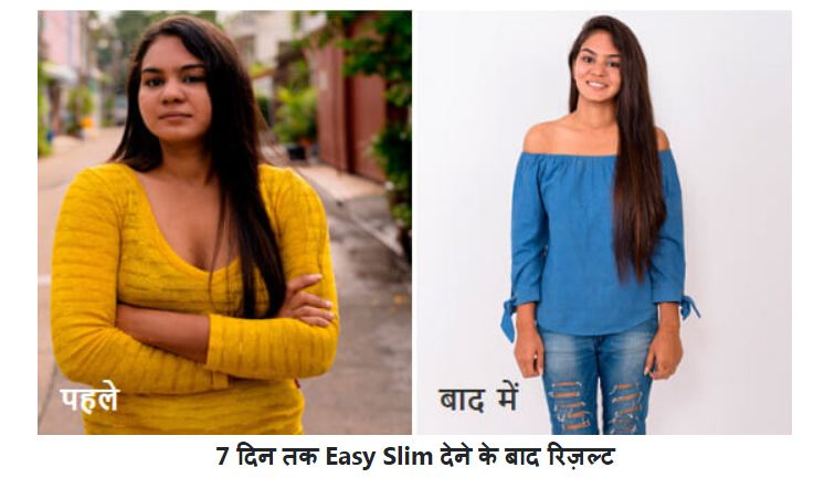 Easy Slim – A Weight Loss Method In India! Order Price
