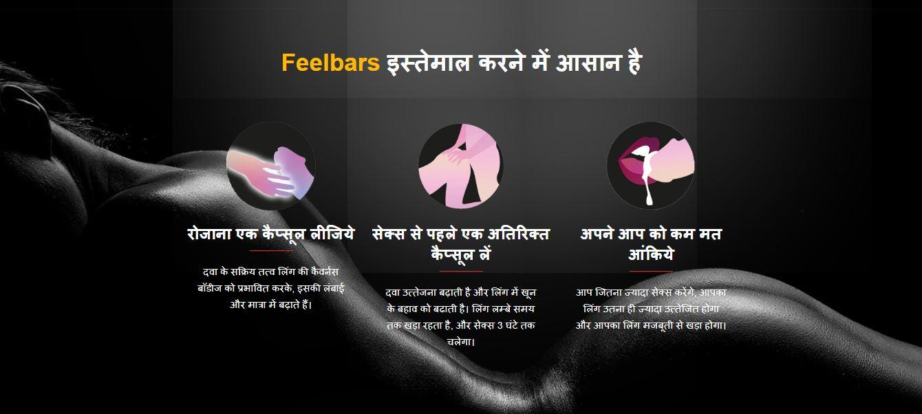 Feelbars Capsule – Penis Enlargement Medicine To Enhance Performance