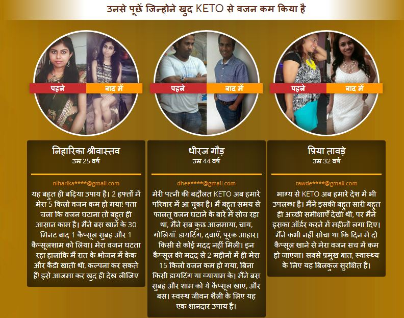 Keto Diet – Advanced Weight Loss Capsules In India? Order