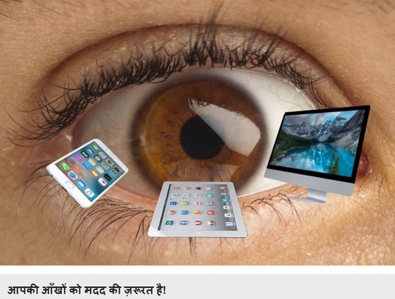 Crystalix – Capsules For Eyesight Price In India! Order